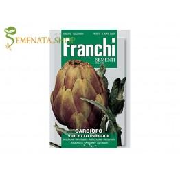 Италиански семена на Артишок виолетов от Франчи (Franchi)