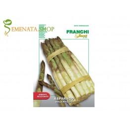 Семена на зеленикаво - виолетови аспержи - отличен вкус и аромат