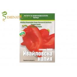 Семена на Ивайловска капия - нов български сорт на ИЗК с уникални качества