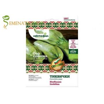 Сертифицирани Био семена на тиквички Изобилна - страхотен вкус и доказано качество