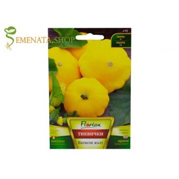 Семена на жълти патисони - ароматните и вкусни тиквички