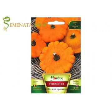 Семена на тиквичка оранжев патисон - ароматна и страшно симпатична
