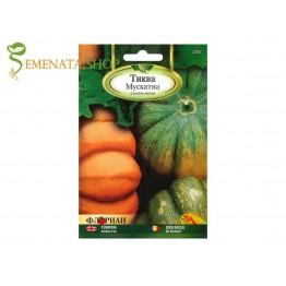Семена на тиква мускатна от сорт Мускат ди прованс - уникален аромат и добиви (5 - 9 кг)