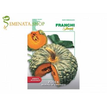 Семена на тикви набръчкани - сорт за ядене със страхотен вкус и приятен аромат