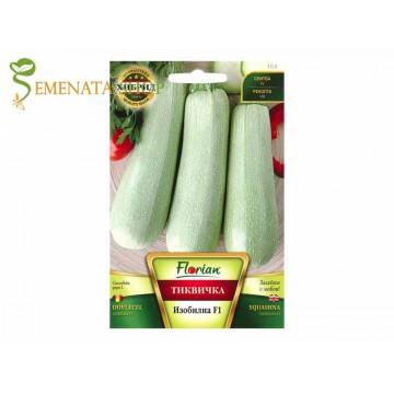 Семена на тиквички за пържене Изобилна F1 - уникален български вкус и страхотен добив