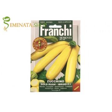 Семена на тиквички жълти - Gold Rush F1 - страхотен вкус и атрактивен външен вид