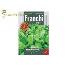 Семена на Бейби спанак Емилия F1 - вкусен и високо добивен