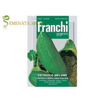 Екзотични семена на краставици Пъпеш (пъпешови) - уникален вкус и аромат