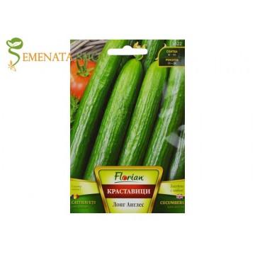 Семена на дълга краставица Лонг англес - супер вкусна за консумация без белене