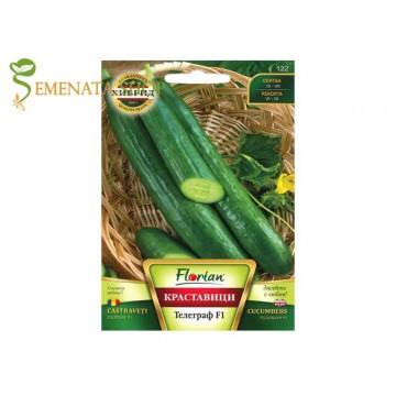 Семена на дългоплодна краставица Телеграф F1 - дълга и много вкусна
