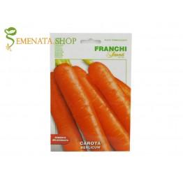 Семена на сорт моркови Берликум - плътен цвят и нежна сърцевина