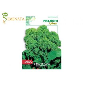 Семена на Рапа (ряпа тип броколи) - италианското изкушение Cima di rapa