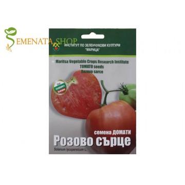 Семена на едри домати Розово сърце от ИЗК Марица