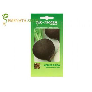 Семена на черна ряпа - природно средство против кашлица, идеално за зимна салата