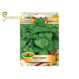 Семена на домат без семки Марглобе (Marglobe) - много вкусни за салата и консервиране