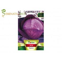 Сортови семена на зеле червено Топаз - вкусен средноранен сорт с екзотичен цвят